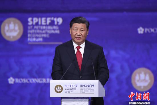 Amity, security, prosperity -- Xi opens new prospects for Asia