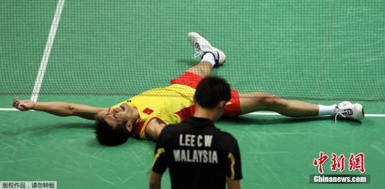 图为2008年8月17日,北京工业大学体育馆,08奥运羽毛球男子单打决赛,林丹2-0击败李宗伟,获得冠军。
