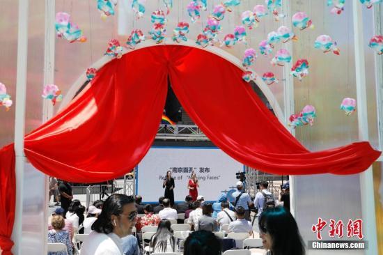 """当地时间6月12日,2019中国南京创新周""""融相符之光""""展览开幕仪式在。旧金山说相符广场举走。展览围绕文化与科技融相符的主题,以明城墙与秦淮花灯为主要元素,使用当代艺术装配,全角度地表现南京的历史文脉、人。文精神以及创意活力。图为开幕式上的""""南京面孔""""发布环节。 中新社记者 刘关关 摄"""