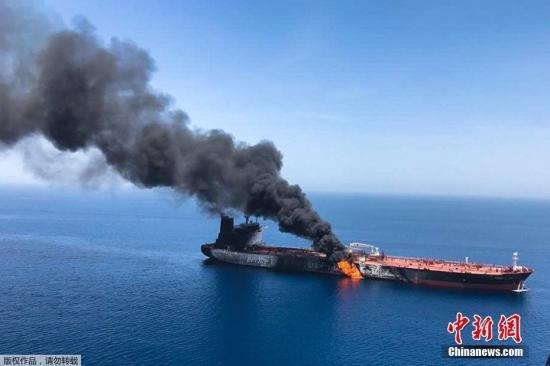 资料图:当地时间6月13日,两艘油轮在阿曼湾海域遭遇袭击并严重损坏。这起事件没有造成人员伤亡,两艘油轮上的船员现已被安全转移至伊朗。目前尚不清楚是谁发动此次袭击。