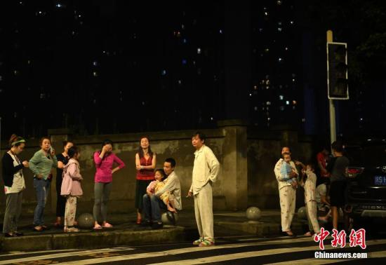 Latest quake in Sichuan injures nine