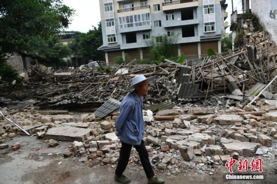 自然資源部組織專家對地震災區衛星遙感數據進行解譯