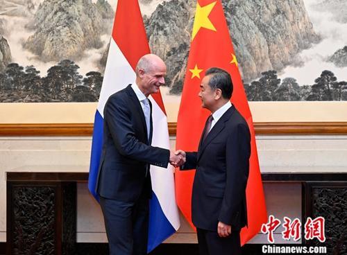 6月19日,中国国务委员兼外交部长王毅(右)在北京同荷兰外交大臣布洛克举行会谈。中新社记者 侯宇 摄