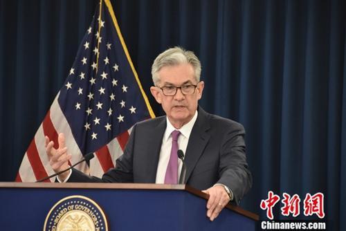 美国联邦储备委员会主席鲍威尔。中新社记者 沙晗汀 摄