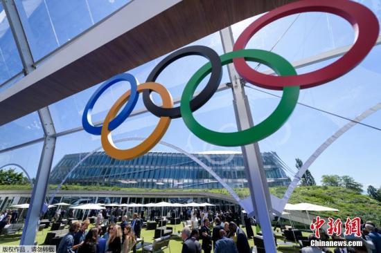 当地时间6月23日,国际奥委会新总部大楼落成剪彩仪式在瑞士洛桑举行,包括国际奥委会主席托马斯·巴赫等出席。