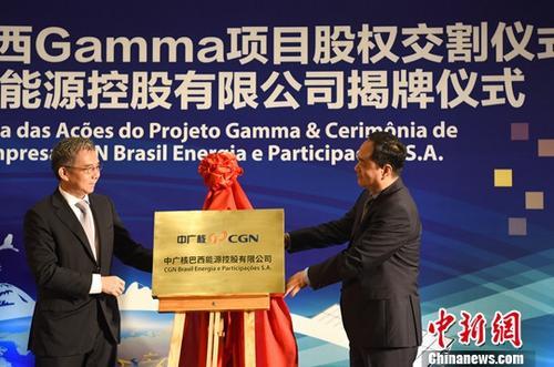 本地工夫6月24日,止您广样团(简称止你核)取Enel(意年夜利电力公司)正在巴西圣保罗签订巴西GAMMA新动力项目股权交割确瘸麻,并掀牌建立止你核巴西动力控股无限公司,那标记追使你核起头进进北好干净动力市场。GAMMA新动力项目位于巴西西南部,总拆机范围达54万千瓦。图止你核董事少禹()战止您驻巴西年夜手陬万明止你核巴西动力控股无限公司建立掀牌。a target='_blank' href='http://www.chinanews.com/'种孤社/a记者 莫成雄 摄