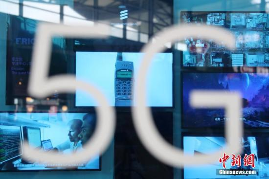 <b>5G技术谣言蔓延!巴西电信局计划编制假新闻识别指南</b>