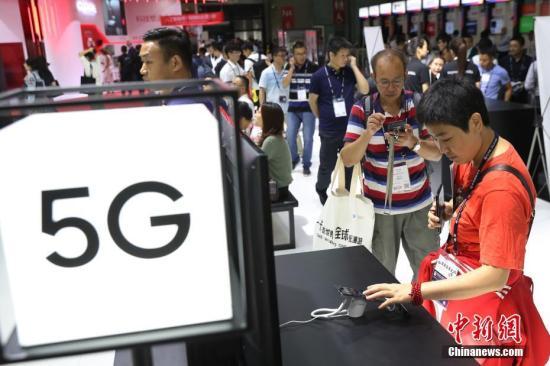 调查指逾八成台湾消费者有意使用5G服务