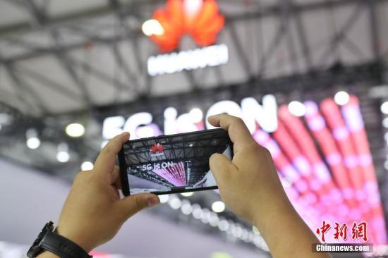 华为引领5G浪潮。 张亨伟 摄
