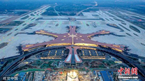 資料圖:大興國際機場 圖片來源:視覺中國