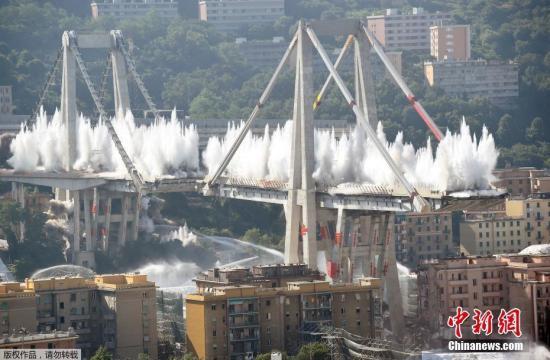 资料图:当地时间2019年6月28日,意大利热那亚,莫兰迪桥(Morandi Bridge)当天实施爆破拆除。