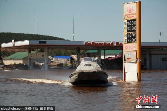 资料图:因连日暴雨俄罗斯伊尔库茨克州近日发生洪灾,造成数千栋民房被淹,部分道路交通中断。6月28日,伊尔库茨克州多个地区宣布进入紧急状态。7月1日,据俄罗斯伊尔库茨克州紧急情况部门消息,洪灾已经造成14人死亡,另有13人失踪。另据俄塔斯社报道,该州有约1,300人因洪灾接受医疗救助,153人因伤入院治疗。图为当地时间7月1日,一艘汽艇从加油站旁驶过。图片来源:Sipaphoto 版权作品 禁止转载