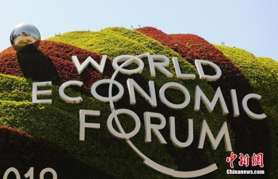 World leaders to gather during WEF's virtual Davos Agenda meeting