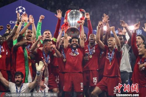 资料图为利物浦夺得欧冠冠军。图片来源:Osports全体育图片社