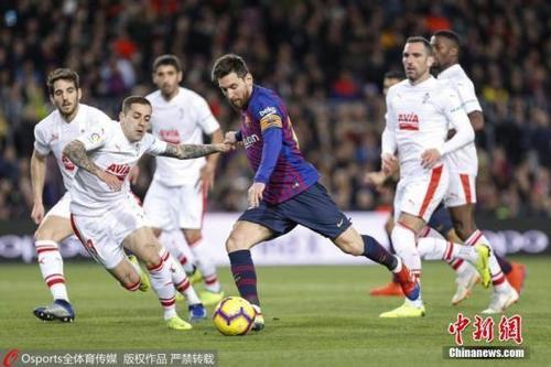 原料图为梅西在比赛中。图片来源:Osports通盘育图片社