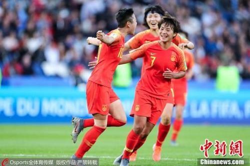材料图:中国女足。图片滥觞:Osports部分育图片社