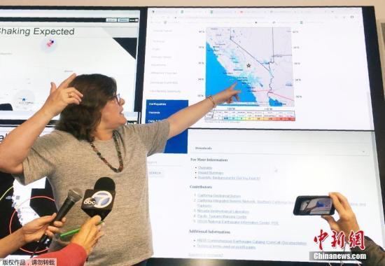 据美国地质调查局和当地媒体消息,本次地震震中位于科恩郡西尔斯山谷(Searles Valley),在里奇克莱斯特东北10英里处,距洛杉矶120多英里。