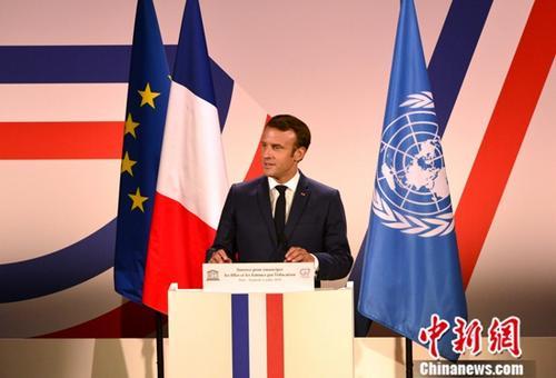 当地时间7月5日,七国集团与联合国教科文组织国际会议在巴黎的联合国教科文组织总部召开,聚焦教育平等与公正。法国总统马克龙出席会议并发表演讲。/p中新社记者 李洋 摄