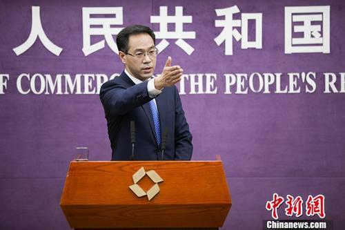 资料图片:商务部发言人高峰。<a target='_blank' href='http://www.chinanews.com/'>中新社</a>记者 赵隽 摄