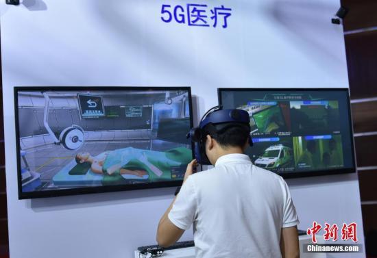 工信部副部长:加大政策支持 推进5G应用普及