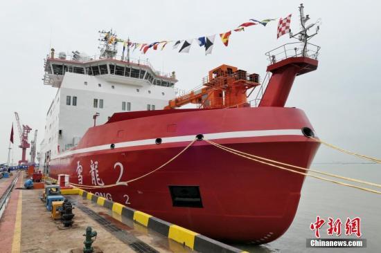 """7月11日,中国第一艘自主建造的极地科考破冰船""""雪龙2""""号在上海正式交付使用。""""雪龙2""""号交付后,将正式加入中国极地考察序列,计划于下半年和""""雪龙""""号极地考察破冰船共同执行中国第36次南极考察任务。据悉,首艘国产极地科考破冰船""""雪龙2""""号,实现了多项世界性的技术创新和突破,它是全球第一艘采用船艏、船艉双向破冰技术的极地科考破冰船,具备全球航行能力,能满足无限航区要求,拥有智能船体和智能机舱等多个智能符号,装载多项国际一流水准的科考设备。申海 摄"""