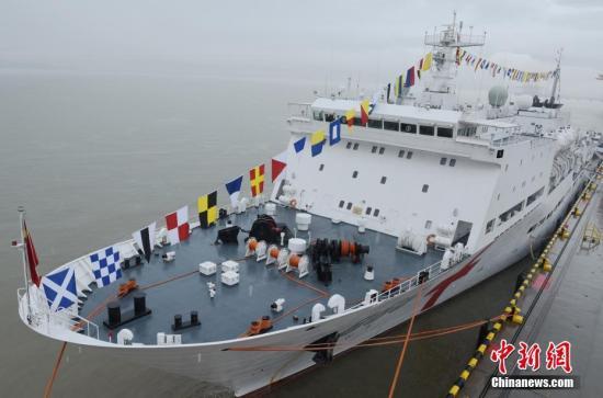 """和平方舟:中国""""大白船""""的国际航迹"""