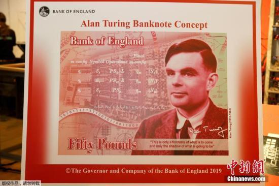 """格兰银行行长马克·卡尼在展示新版50英镑纸币。""""计算机科学和人工智能之父""""艾伦·图灵登上英国50英镑新钞。英国广播电台(BBC)称,面值50英镑的新钞将于2021年底进入流通。"""