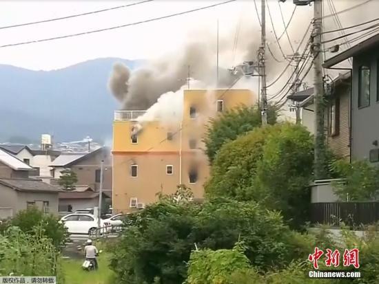据日本共同7月18日报道,日本京都市消防局当日称,该市伏见区一动画工作室发生火灾。(视频截图)
