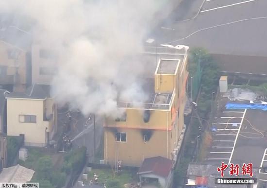 宣称要在北海道重演京都纵火案 日本63岁老汉被捕