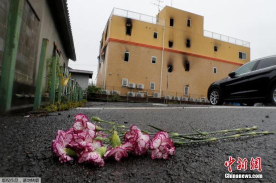 当地时间7月18日,日本京都市京都动漫工作室发生火灾,已导致33人死亡,另有36人受伤,民众献花悼念遇难者。