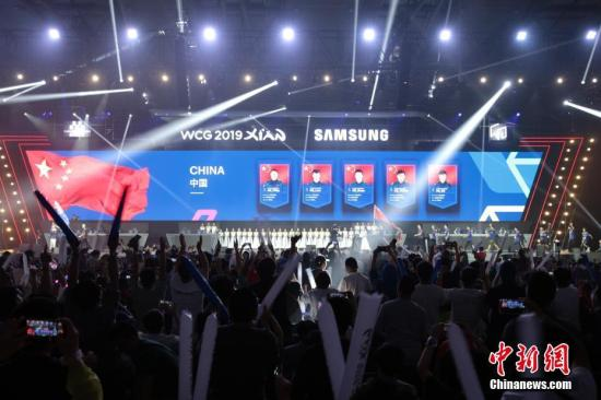 资料图:WCG2019世界总决赛开幕式。张远 摄