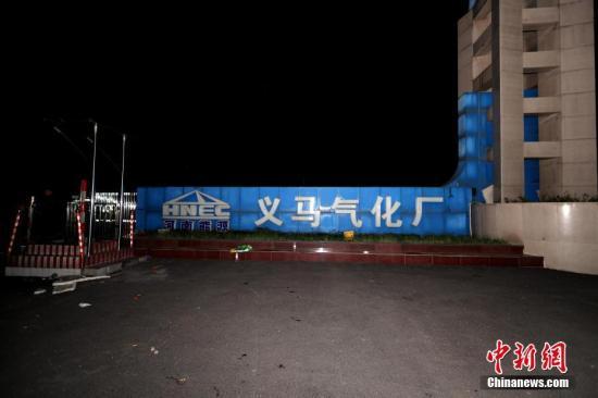 图为发生事故的义马气化厂。 中新社记者 王中举 摄