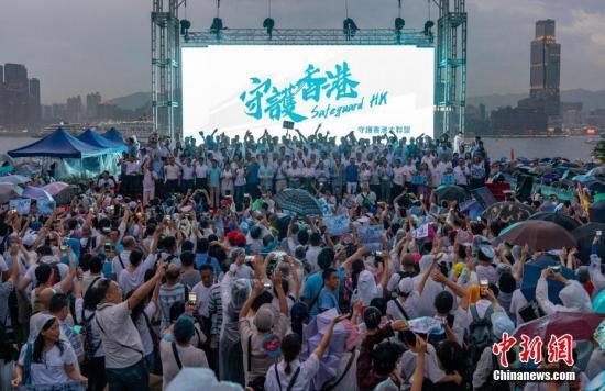 """7月20日下午,30余万香港市民在金钟添马公园参加""""守护香港""""集会,共同守护香港法治的核心价值,维护法治,反对暴力。<a target='_blank' href='http://jdheritage.net/'>中新社</a>记者 张炜 摄"""