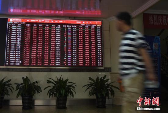 投资者颠末北京一处证券停业部外科创板止情疑息显现屏。a target='_blank' href='http://www.chinanews.com/'中新社/a记者 侯宇 摄