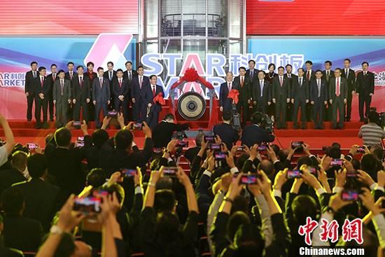 资料图:2019年7月22日,筹备了8个月的科创板,首批25只股票在上海证券交易所集体鸣锣上市。a target='_blank' href='http://www.chinanews.com/'中新社/a记者 贺俊怡 摄