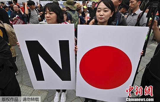 韩国民众抵制日货。