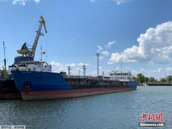 本地工夫2019年7月25日,黑渴攀兰平安机构拘留收禁一艘俄罗斯油轮。