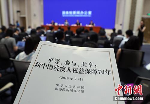 """全方位立体化的权益保障 造就中国残疾人的""""幸福感"""""""