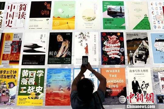 7月27日,第29届全国图书交易博览会在西安开幕。中新社记者 张远 摄