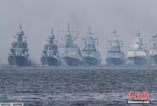资料图:当地时间7月28日,俄罗斯在圣彼得堡举行阅舰式庆祝俄罗斯海军节,多种型号的水面舰艇和潜艇参加◘‒◘,
