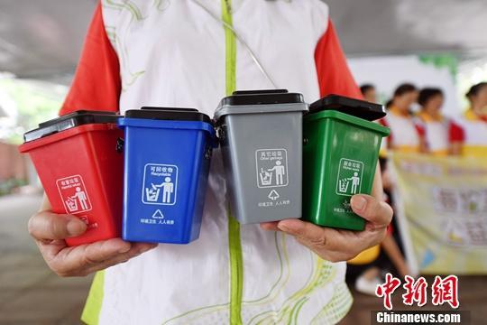 资料图:垃圾分类。/p中新社记者 姬东 摄