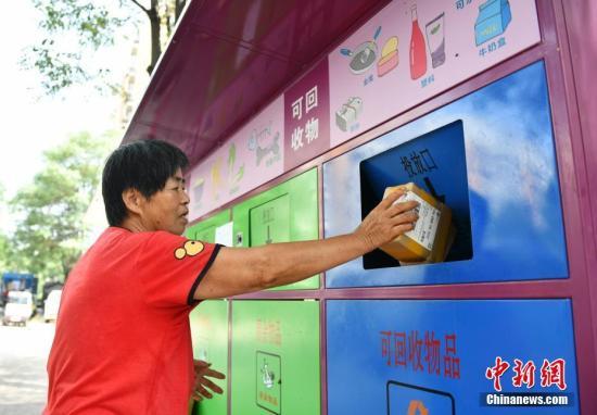 北京生活垃圾拟分4种 个人不分类投放拟罚200元