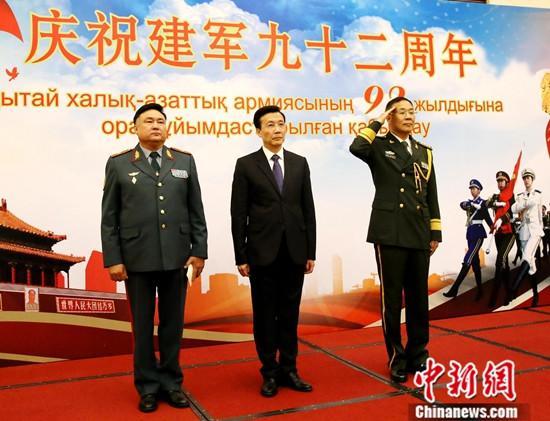 中国驻哈萨克斯坦大使馆举行庆祝建军92周年招待会