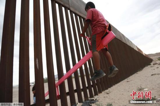 资料图:美墨边境的边境墙。