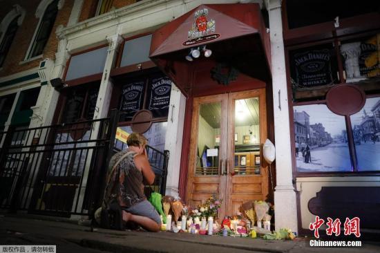 美俄州代顿民众悼念枪击案遇难者