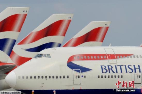 资料图:英航飞机。