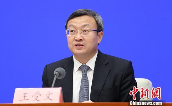 商务部:上海自贸区临港新片区将更好满足开放要求
