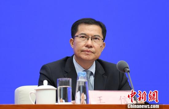 8月6日,国务院新闻办公室举行新闻发布会,中国人民银行研究局局长王信回答记者提问。<a target='_blank' href='http://www.chinanews.com/'>中新社</a>记者 杨可佳 摄