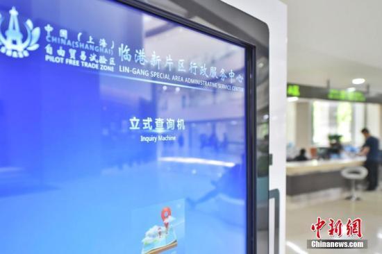 8月7日,上海临港新城迎来了《中国(上海)自由贸易试验区临港新片区总体方案》公布后的第一个变化,即临港新片区行政服务中心脱去蓝色幕布、正式揭开面纱,并以崭新的身份为企业、市民提供服务。临港新片区行政服务中心以全新面貌亮相。张亨伟 摄