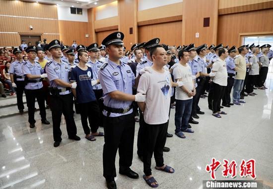广东新会公开宣判一起涉黑案  首要分子获刑25年